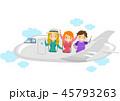 飛行機 トラベリング 旅行のイラスト 45793263