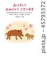 年賀状 ベクター 猪のイラスト 45793372