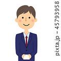 ビジネスマン ビジネス ベクターのイラスト 45793958