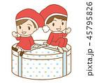 サンタクロース クリスマス プレゼントのイラスト 45795826