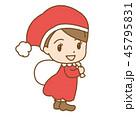 サンタ サンタクロース クリスマスのイラスト 45795831
