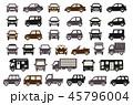 シンプルな車の正面と横(シックカラーのシルエット) 45796004