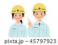 説明するヘルメットと作業着姿の男女 45797923