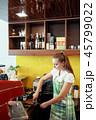 女 女性 コーヒーショップの写真 45799022