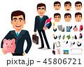 ビジネス 職業 人のイラスト 45806721