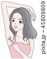 美容 お手入れ ビューティーのイラスト 45809809