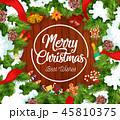 クリスマス xマス グリーティングのイラスト 45810375