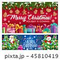 クリスマス ベクトル プレゼントのイラスト 45810419