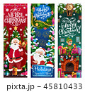 クリスマス 販売 セールのイラスト 45810433