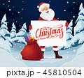 クリスマス xマス サンタのイラスト 45810504
