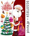 サンタ サンタクロース クリスマスのイラスト 45810556