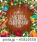 クリスマス リース プレゼントのイラスト 45810558