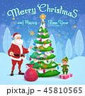 クリスマス xマス ベクトルのイラスト 45810565
