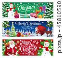 クリスマス サンタ サンタクロースのイラスト 45810590
