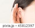 女性 耳 45812397