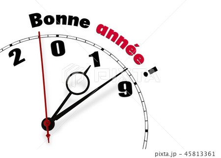 Happy New Year 2019 in French words 45813361