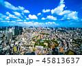 東京 都会 晴れの写真 45813637