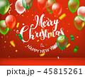 メリー・クリスマス クリスマス おめでとうのイラスト 45815261