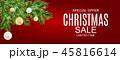 クリスマス 販売 セールのイラスト 45816614