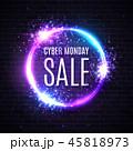 月曜日 サイバー 販売のイラスト 45818973