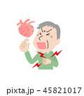 心臓病 心筋梗塞 狭心症のイラスト 45821017