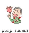 心臓病 心筋梗塞 狭心症のイラスト 45821074