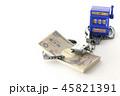 風営法 違法賭博 闇カジノ 45821391