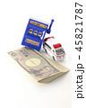 ギャンブル依存症 45821787