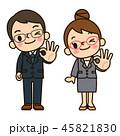 男女 会社員 ベクターのイラスト 45821830