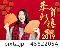 woman showing red envelopes for chinese new year 45822054