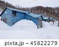 冬の炭坑住宅 45822279