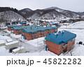 冬の炭坑住宅 45822282