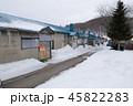 冬の炭坑住宅 45822283