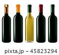 お酒 のみもの 飲み物のイラスト 45823294