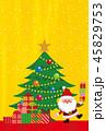 クリスマス サンタクロース プレゼントのイラスト 45829753