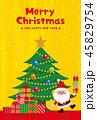 クリスマス サンタクロース プレゼントのイラスト 45829754