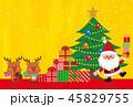 クリスマス サンタクロース プレゼントのイラスト 45829755