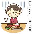 食欲不振 老人 おばあさんのイラスト 45830701