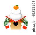 鏡餅 餅 正月のイラスト 45833195