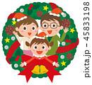 クリスマス 家族 飾りのイラスト 45833198