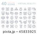 仮想 真 現実のイラスト 45833925
