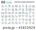 Set Vector Line Icons of United Arab Emirates. 45833929