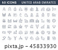 Set Vector Line Icons of United Arab Emirates. 45833930