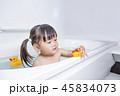 お風呂 女の子 女児の写真 45834073