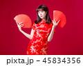 チャイナドレス チャイニーズ 中国人の写真 45834356