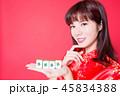woman show mahjong to you 45834388