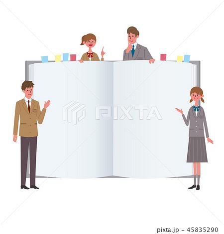 学生 中学生 高校生 参考書 ノート イラスト 45835290