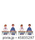 勉強する こども 机に座る 生徒 学生 イラスト 45835297