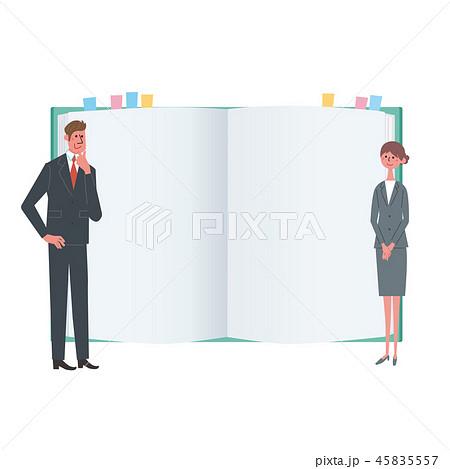 ビジネスマン ビジネスウーマン 資格 参考書 イラスト 45835557