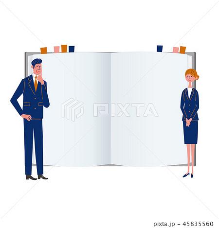 ビジネスマン ビジネスウーマン 資格 参考書 イラストのイラスト素材